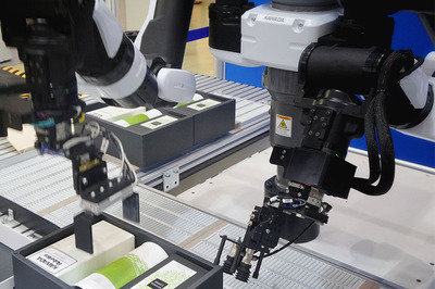manufacturing erp robot